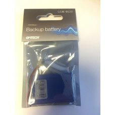 Ontech Backup Battery
